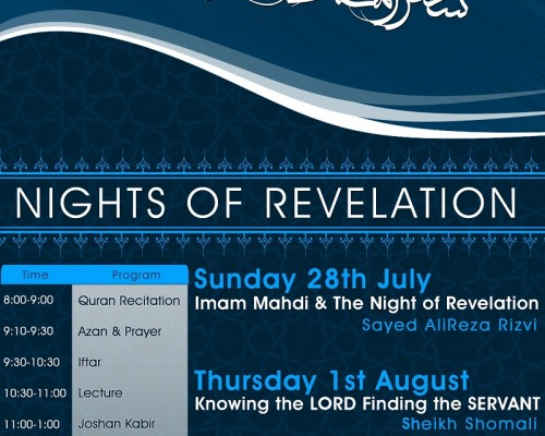 Nights of Revelation 2013