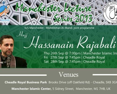 September Special (Hajj Hassanain Rajabali)