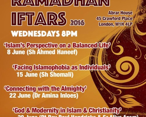 Annual London Iftars – 2016