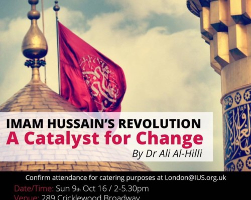 Muharram Workshop – 2016