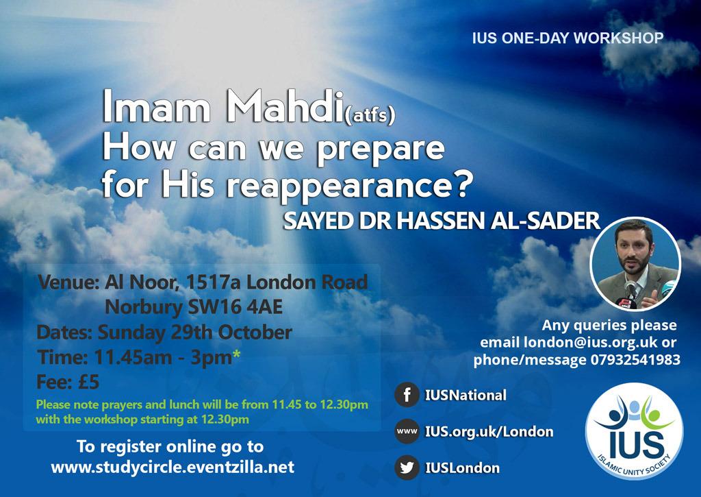 Imam Mahdi Part 2 Study Circle – Islamic Unity Society