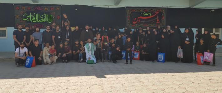 Arbaeen Trip 2019