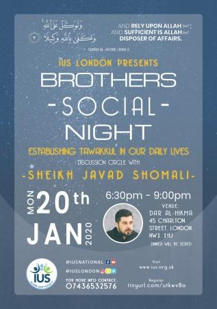 Brothers Social Night – London