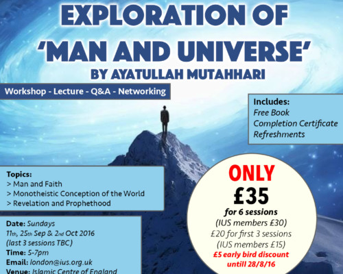 Man & Universe – 2016