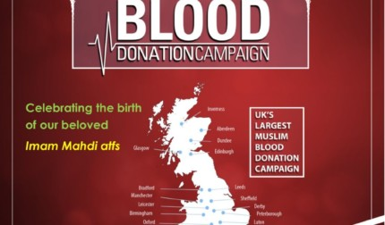 Tooting Blood Donation Session – 28th April 2018
