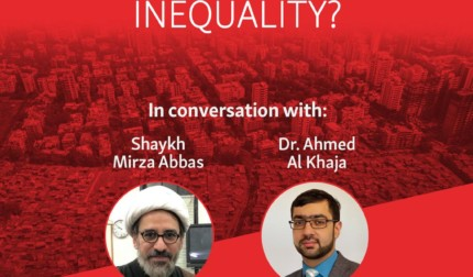 Are Zakat and Khums Effective at Reducing Inequality