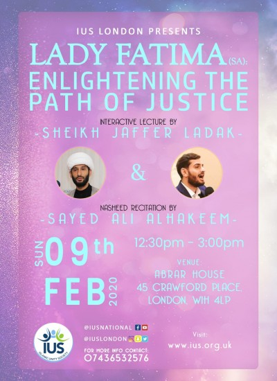 LADY FATIMA (SA): ENLIGHTENING THE PATH OF JUSTICE