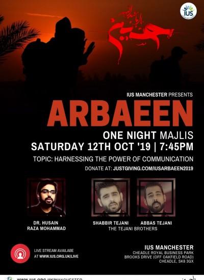 IUS Manchester Arbaeen 2019