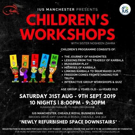 Children's Workshop 2019