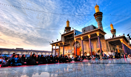 Visiting the shrines in Iraq