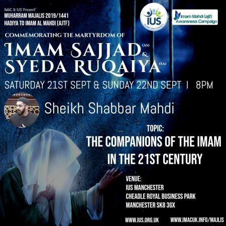 Imam Sajjad(as) & Ruqaiya with Sh. Shabbar Mahdi