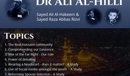 Hussain in the 21st Century with Dr Ali Al-Hilli.