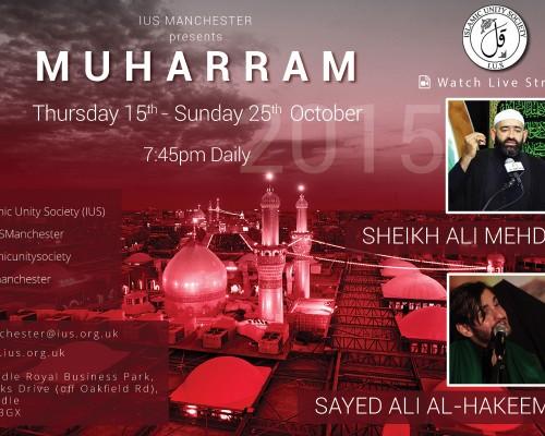 Manchester Muharram Majaalis 2015 (Sheikh Ali Mehdi)