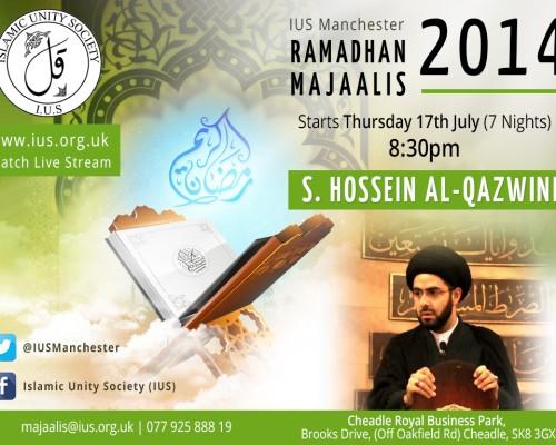 Ramadhan Majaalis 2014 (Sayed Hossein Al-Qazwini)