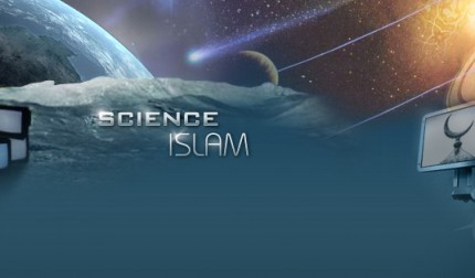 Science and The Quran